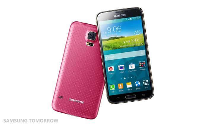 Galaxy S5 Broadband LTE-A Pink
