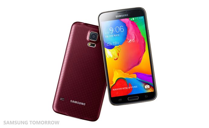 Galaxy S5 Broadband LTE-A (Red)