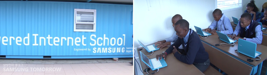 Samsung-Digital-Villages-initiative-in-South-Africa-Ensuring-and-Enhancing-Education