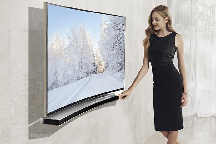 Samsung HW-H7500 under TV
