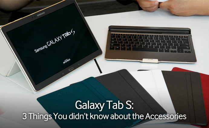 Galaxy-Tab-S-3-Things-You-didn't-know-about-the-Accessories