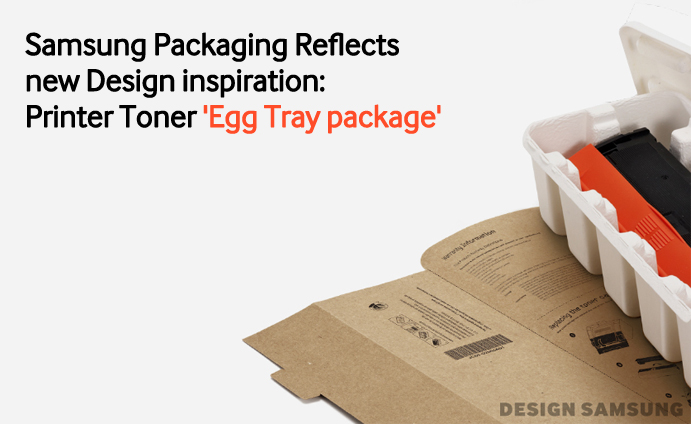 Samsung Packaging Reflects new Design inspiration- Printer Toner 'Egg Tray package'