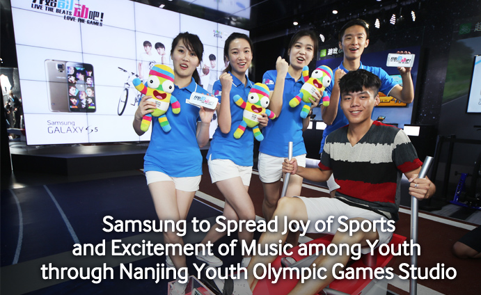 Samsung-to-Spread-Joy-of-Sports-and-Excitement-of-Music-among-Youth-through-Nanjing-Youth-Olympic-Games-Studio
