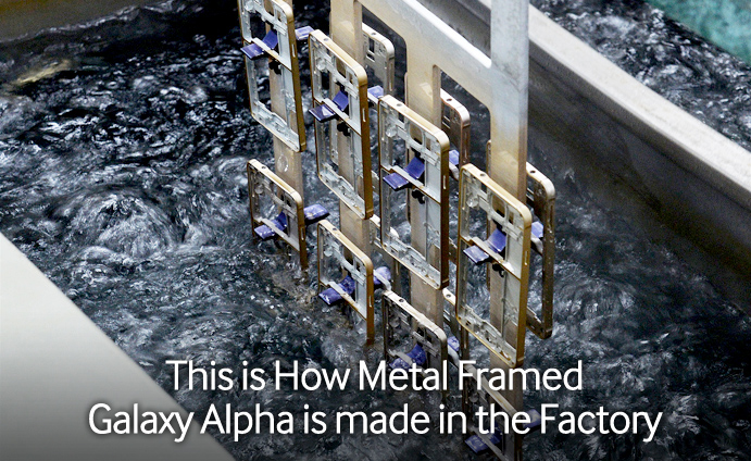 This-is-How-Metal-Framed-Galaxy-Alpha-is-made-in-the-Factory