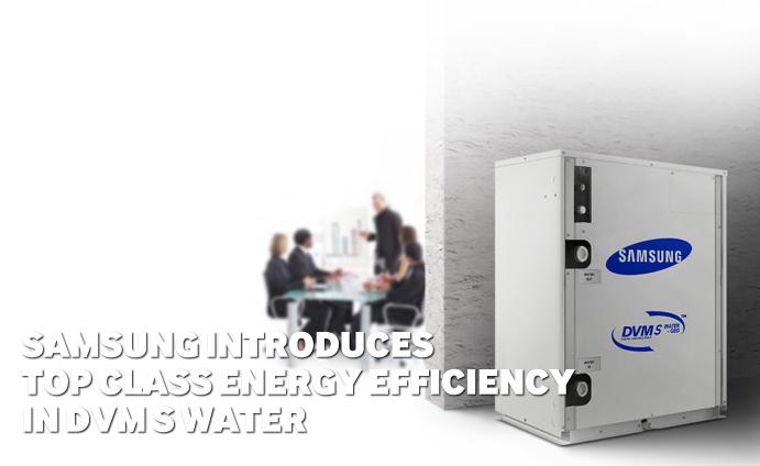 DVM-S-water-main.