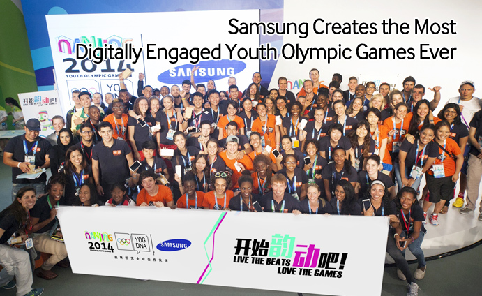 Samsung-Creates-the-Most-Digitally-Engaged-Youth-Olympic-Games-Ever