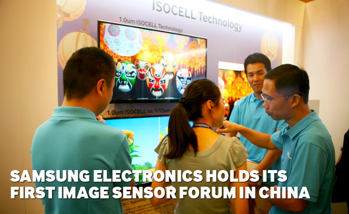Samsung-Electronics-holds-its-first-Samsung-Image-Sensor-forum-in-China