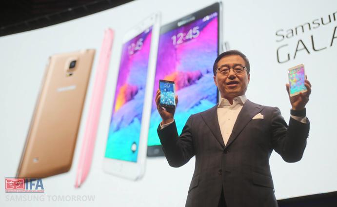 Samsung Unpacked (1)
