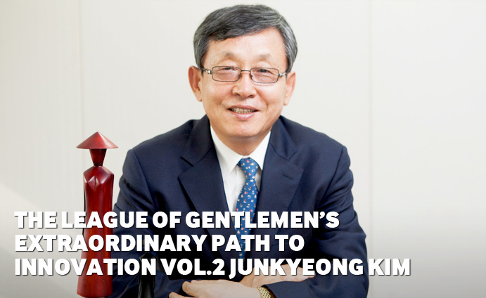 The League of Gentlemen's Extraordinary Path to Innovation Vol.2 Junkyeong Kim