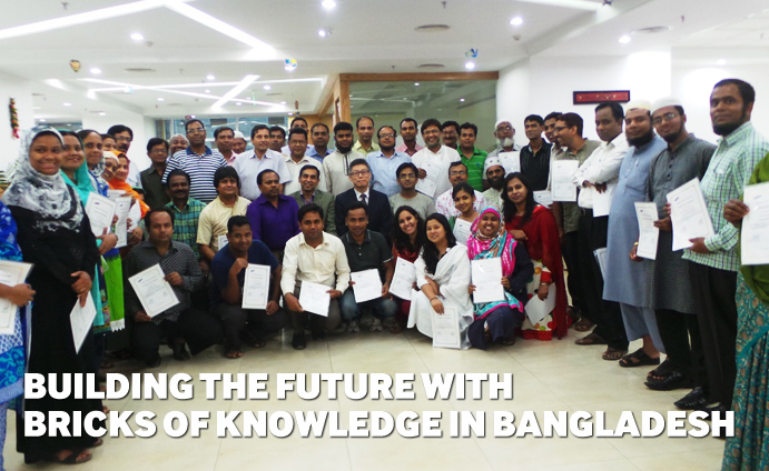 Building the Future with Bricks of Knowledge in Bangladesh
