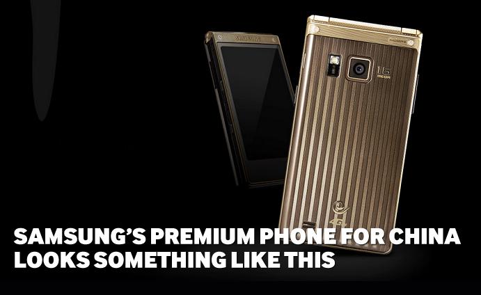Samsung's Premium Phone for China Looks Something Like This