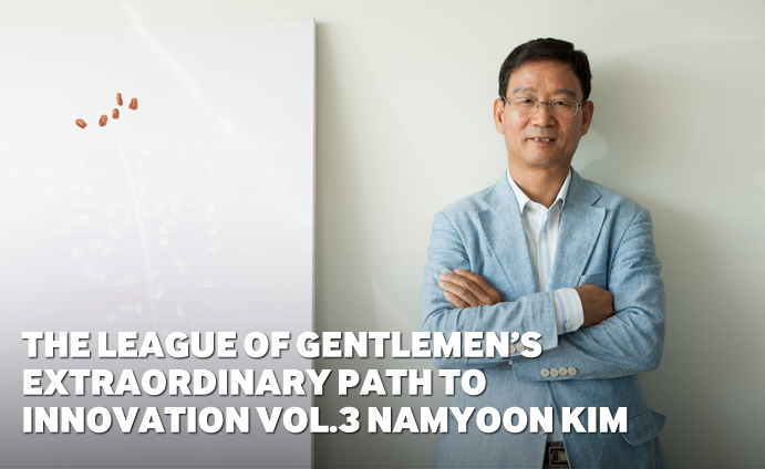 The League of Gentlemen's Extraordinary Path to Innovation Vol.3 Namyoon Kim