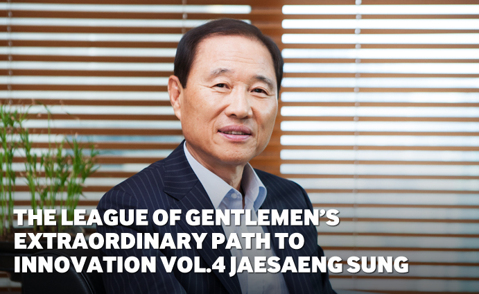 The League of Gentlemen's Extraordinary Path to Innovation Vol.4 Jaesaeng Sung