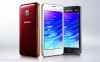 Samsung Unveils the Samsung Z1, the First Tizen Powered Smartphone for Indian Consumers
