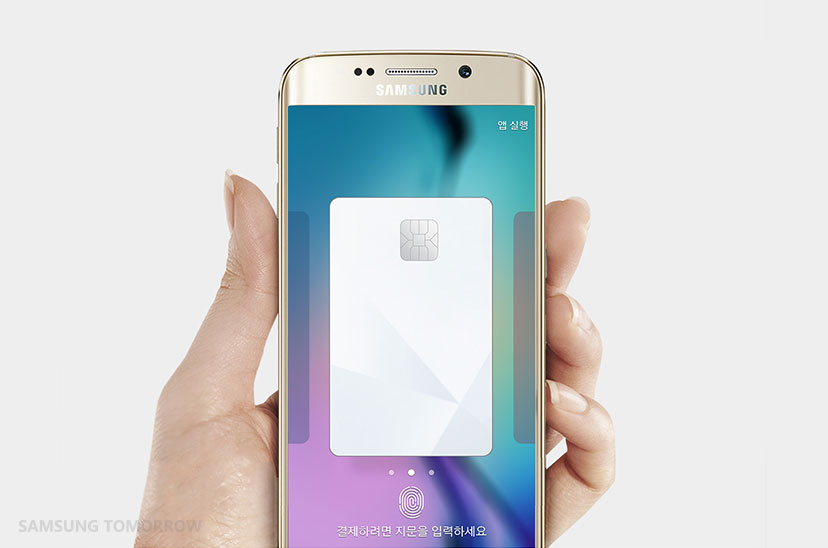 Samsung Pay Trial Service Launched in South Korea